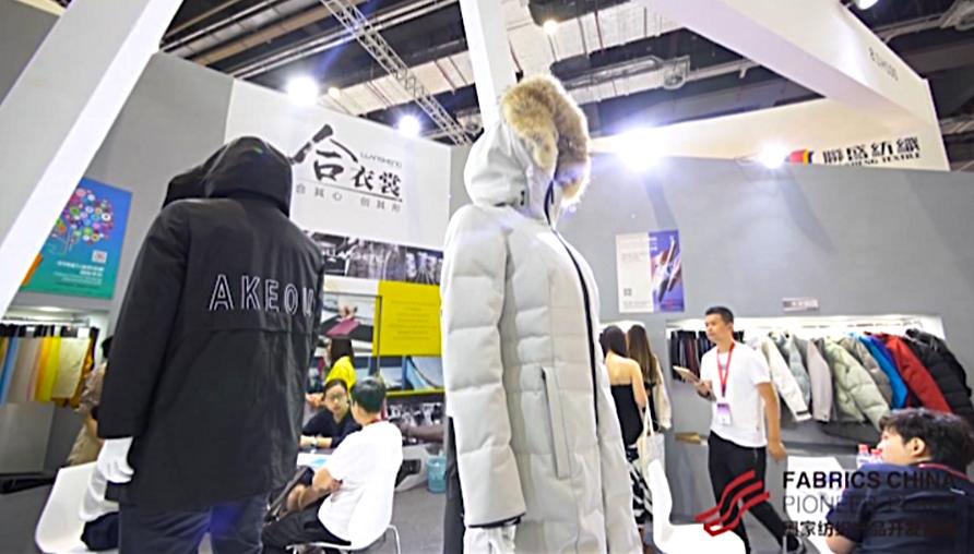 联盛(福建)纺织科技发展有限公司 8.1 H100