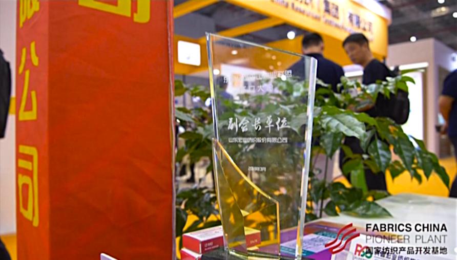 齐鲁宏业纺织集团有限公司 8.2 G85