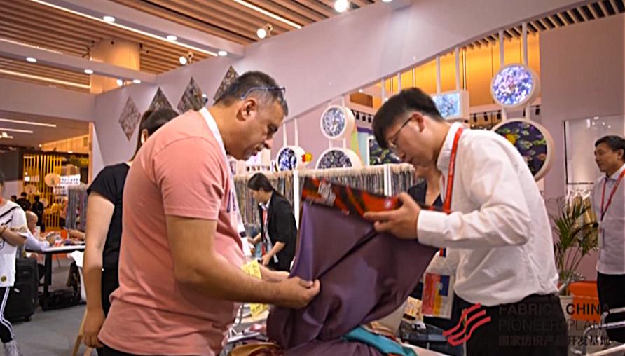浙江红绿蓝纺织印染有限公司 4.2 K10