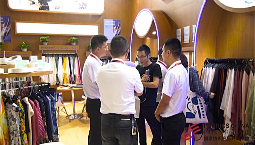 徐州斯尔克纤维科技股份有限公司 8.1 H52