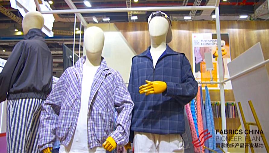张家港市金陵纺织有限公司  7.1-E40