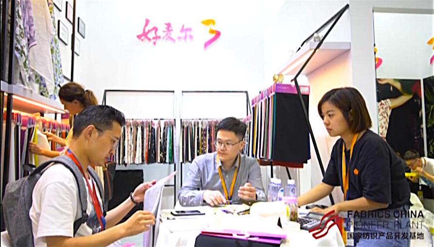 苏州睿帛源纺织科技有限公司 8.1 F68