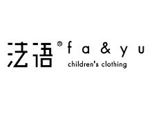法语童装品牌