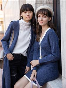 布根香时尚针织系列2020新款
