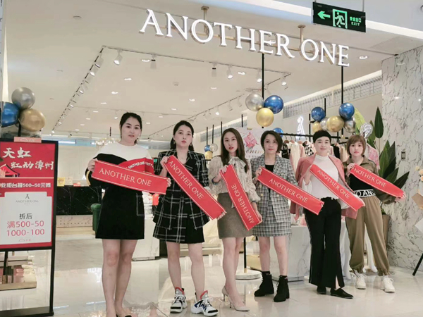 ANOTHER ONE女装加盟店
