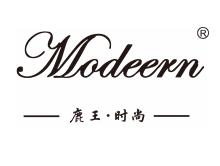 MODEERN女裝品牌