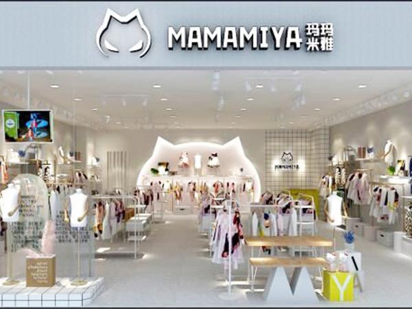 玛玛米雅专卖店形象图