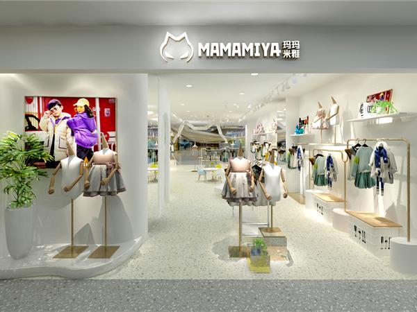 玛玛米雅店铺形象图