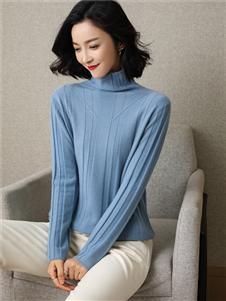 MODEERN女装蓝色打底衫