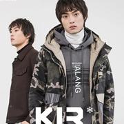 KIR 2020 10.27冬季上新公示