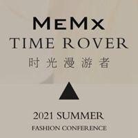 時光漫游者   MeMx2021夏新品發布會邀請函