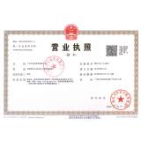 广州今美伦商贸有限公司企业档案