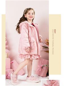 时尚小鱼童装时尚小鱼粉色外套
