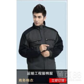 天津棉服生產廠家棉服定制