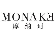 摩納珂女裝品牌