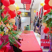祝贺珍妮芬临泉步行街二店和东阳振兴店开业大吉!