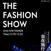 Eall.cz意澳|第25届中国(虎门)国际服装交易会