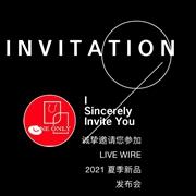 ONE ONLY |邀您共赴2021亮点国际夏装大秀