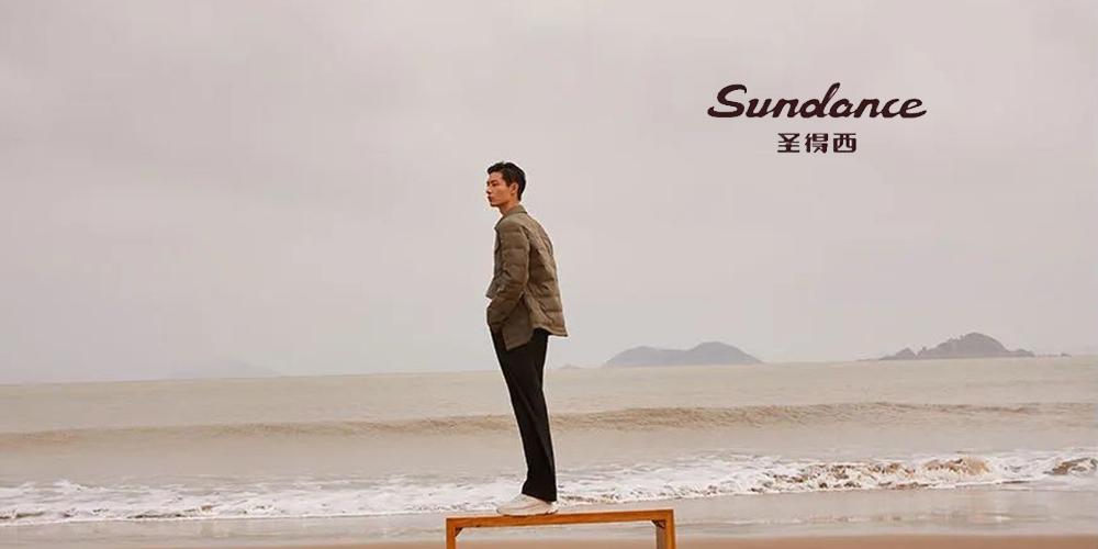 圣得西sundance