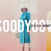 欧丝蒂雅文Soodyoow / 2020 — 新店开业店铺