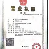 杭州艾普丽拉服饰有限公司企业档案