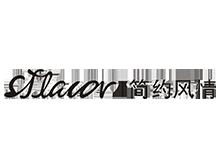 杭州艾普丽拉服饰有限公司