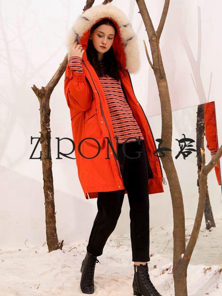廣州ZIRONG子容女裝的品牌定位高嗎?