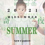 SSXIAOYU | 2021夏第一场新品发布会圆满结束!