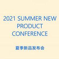 MO·陌   2021夏季新品发布会诚邀您的莅临!