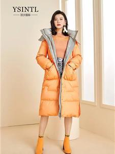 羽沙国际2020新款橘色羽绒服