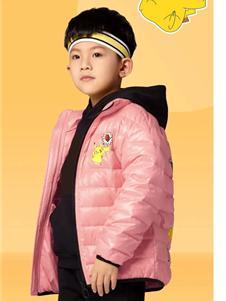 七波辉新款粉色棉服