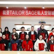 MARVISIA玛维莎并购裁圣TAILOR SAGE,第二批城市合伙人店完成续签