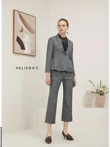 海兰丝女装新款西装套装