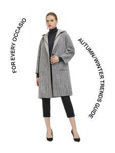 海兰丝女装新款大衣