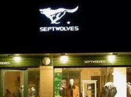 七匹狼实控人增持1.37%股份 连续三年累计增持5%