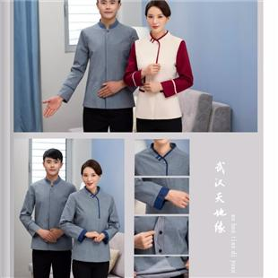 武漢保潔服供應