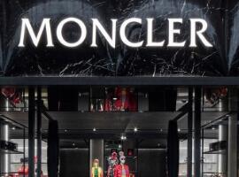 Moncler预计今年收入将下降15%