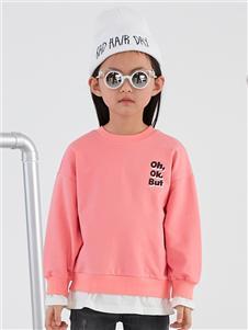 因否童装因否童装2020秋冬装粉色卫衣