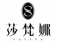 佛山鳳揚服飾有限公司