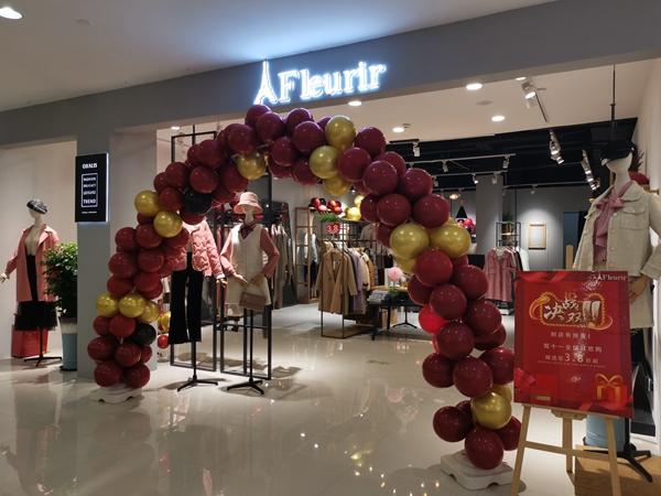 AFleurir店铺展示