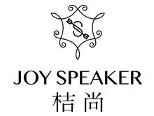 桔尚Joy speaker