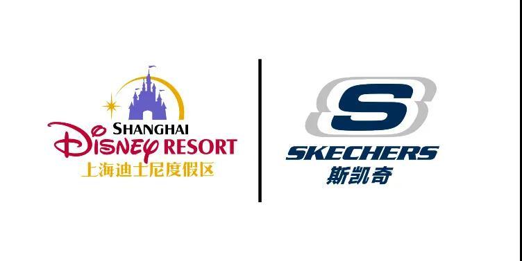 斯凯奇和上海迪士尼度假区达成战略联盟 将成为官方合作伙伴