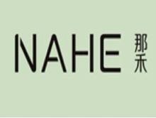 上海那禾实业有限公司