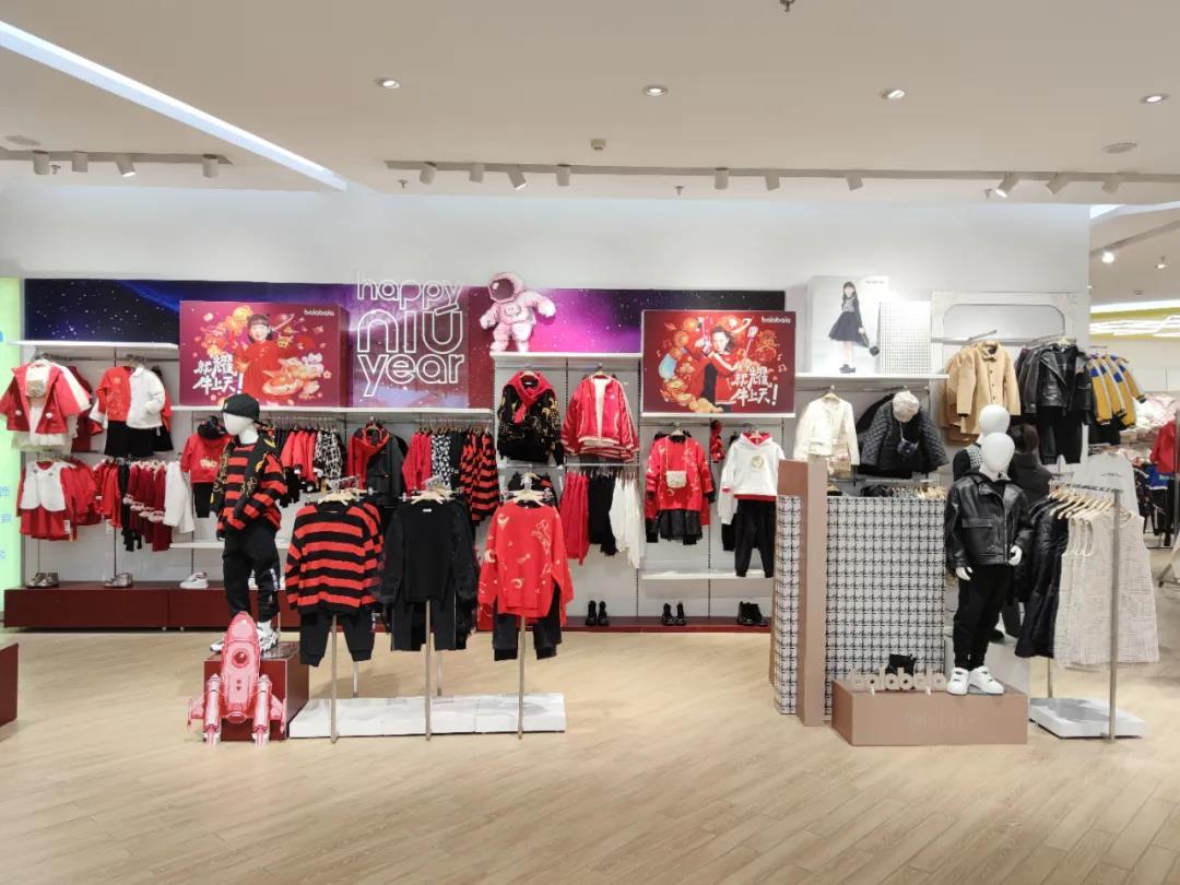 时尚、舒适、健康的童装品牌有哪些?巴拉巴拉童装怎么加盟?