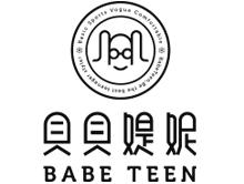 貝貝媞妮童裝品牌