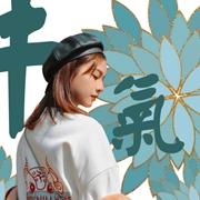 """GKEK积客亿客:HAPPY """"牛"""" YEAR 新春牛气冲天系列全线上市"""