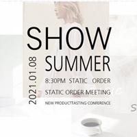 氏伽品牌2021夏季新品發布會暨訂貨會誠邀您前來!