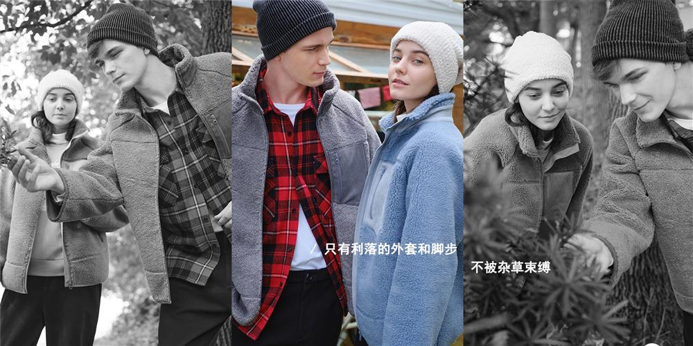 棉购CottonShop