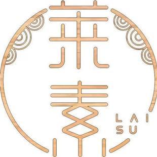 萊素旗袍全國招商加盟