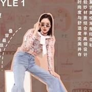 【E•BECKY依贝奇】2021春衣橱更新计划